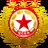 ЦСКА София (15)