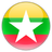 Мьянма (жен)